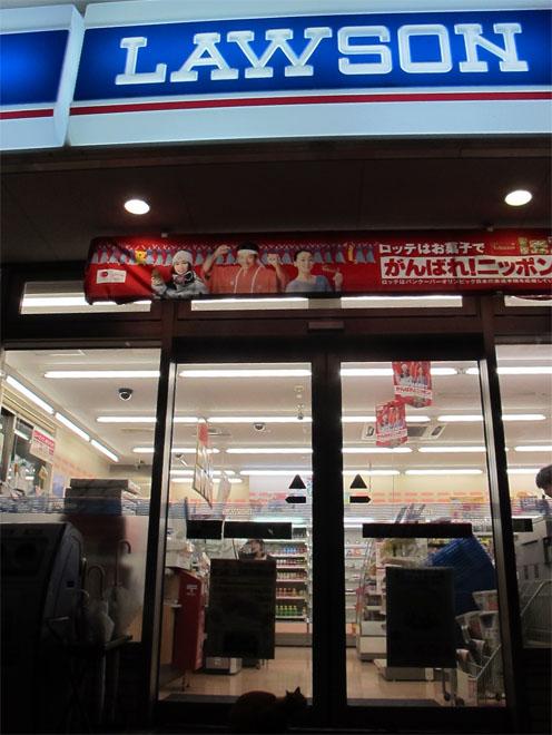 07沖縄.jpg