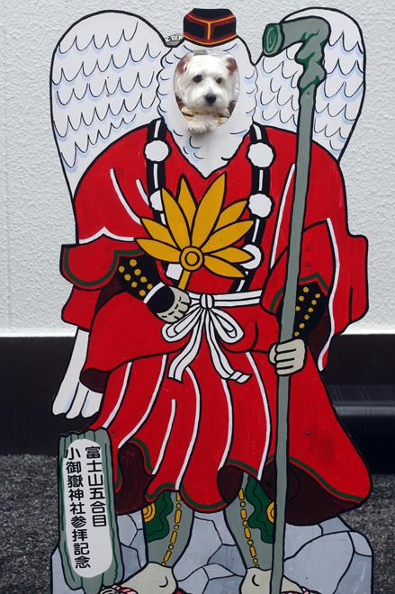富士山五合目.jpg